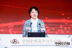 李佩鈺:對于中國人民、中國企業家來講 所有難題都不是事兒
