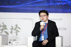 馬光磊:做互聯網的姓馬的比較多 互聯網醫療首先要敬畏行業