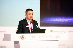 陳啟宇:假以時日 中國的醫藥創新能力或將追平美國