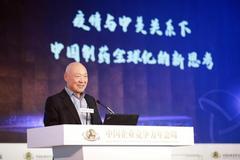 吳曉濱:現在世上共有10款疫苗進入了三期臨床 中國有4款