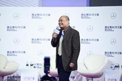 陳衛東:世界能源轉型已從量變進入質變的拐點