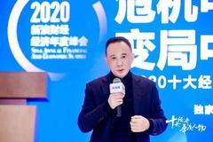 郎酒董事長汪俊林:企業發展起來后要承擔起社會責任