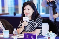 著名時尚人蘇芒:挖掘優秀女性企業家 讓她們成為社會新榜樣