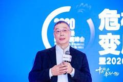 獨立經濟學家李鐵:中國未來經濟增長的潛力在城市