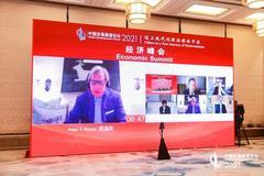 彭博董事長高逸雅:中國資本市場走向成熟 未來也會越來越開放