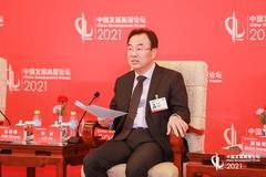 中國銀行劉金:我國商業銀行的信用風險在可控范圍內