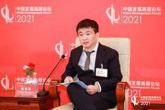 車好多集團CEO楊浩涌:汽車流通領域的電商化是大勢所趨