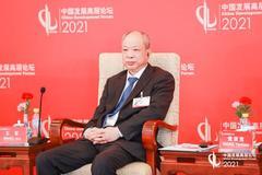 如何提升企業創新主體地位?中車集團副總裁王軍提出四個關鍵
