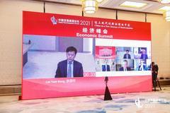 友邦CEO李源祥:壽險助力穩定金融市場 系金融韌性重要一環