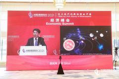 薛其坤:下一個顛覆性技術將是太陽能的高效和可持續循環利用