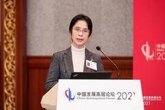 清華大學江小涓:未來五年,數字消費將有重量級的應用