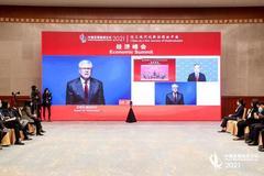高通CEO談鄉村振興?25年來一直與中國保持合作