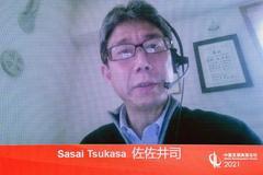 佐佐井司:現在日本生育率又達到新低 對社會經濟發展來很大影響
