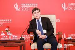 吳曉如:不少企業把大量精力資金花在營銷上 要走向創新驅動