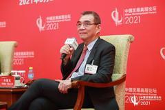 林毅夫:到2030年 中國的經濟體量或將成為全球第一