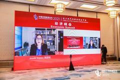 UL公司總裁:自治性、無人駕駛等趨勢將影響電動車行業發展