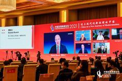 """西門子總裁博樂仁:中國的""""十四五""""對全球也有重大意義"""