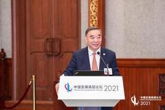 中國上市公司協會宋志平:制造企業的智能化轉型讓自己印象深刻
