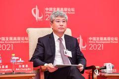 中國經濟雙循環給跨國公司帶來什么機遇和挑戰?白重恩三方面解答