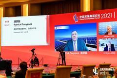 道達爾潘彥磊:致力于成為中國能源轉型長期、堅實的合作伙伴