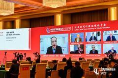 雀巢集團首席執行官:中國將繼續引領全球推動全球化及多邊主義