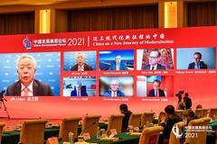 亞投行行長金立群:將協助中國在價值鏈上實現綠色化和數字化