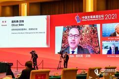 安聯保險董事長:金融機構可以在經濟綠色轉型中發揮重要作用