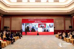 香港中文大學原校長劉遵義:人工智能將會徹底改變未來的教育
