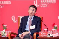 李小云談三方合作的三大原則:以人為本放在第一 要強調包容性發展