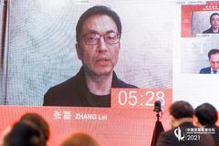 """高瓴創始人張磊:實現""""雙碳""""目標 綠色股權投資正當其時"""