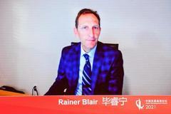 丹納赫集團全球總裁畢睿寧:愿深化在中國合作 加快本土化過程