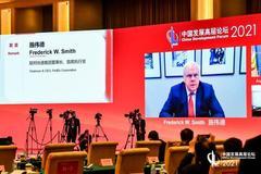 聯邦快遞董事長施偉德:疫情中的表現彰顯了中國經濟的活力和韌性