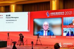 米其林孟立國:中國在清潔轉型方面的引領作用會越來越強