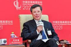 清華大學許憲春:數字經濟為跨國公司發展提供了新機遇
