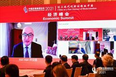 喬安路:雙循環戰略對聯合利華非常有益 歡迎中國經濟進一步開放