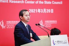 北京副市長:中外資金融機構正在對接 打造國際性碳金融集團