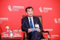 伊利集團張劍秋:擁抱技術創新,把握數字經濟發展新機遇