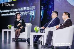宇學峰、陳智勝、洪志、Tom Evans共探藥物遴選與疫苗研發的挑戰