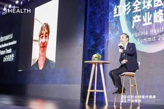 藥明康德楊青與ARCHVenturePartners聯合創始人對談全球醫藥創新