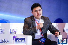 王金濤:制造業的困難是由于人口紅利的缺失 解決的藥方是機器人