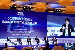 李愛軍:提升高端裝備產業的部件性能跟技術尤為重要