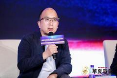 全聯房地產商會王永平:今年中國商業地產應該會有深度調整
