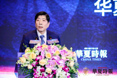 霍建國:中國要準確把握世界形勢變化 占據更為主動的位置