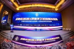 華夏傳媒CEO水皮:新冠疫情對經濟發展產生三方面影響