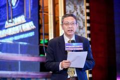 賈康:中國的現代化一定要匹配上人民幣的國際化