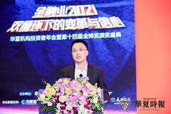 天眼查副總裁孫健:公司把合規公開數據作為底線