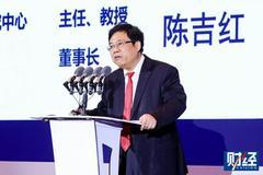 陳吉紅:智能機床是把大數據等信息技術與機床結合 使設備更智能