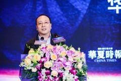姚峰:資本市場亟需解決結構性、周期性和體制性的問題