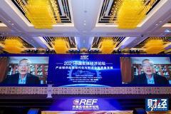 劉世錦:迎接碳中和 中國制造業如何綠色轉型?