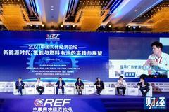 劉玉新:氫能推廣過程中必須要有行之有效的技術創新